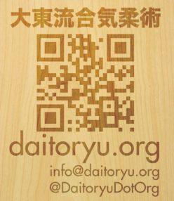 DaitoryuDotOrg